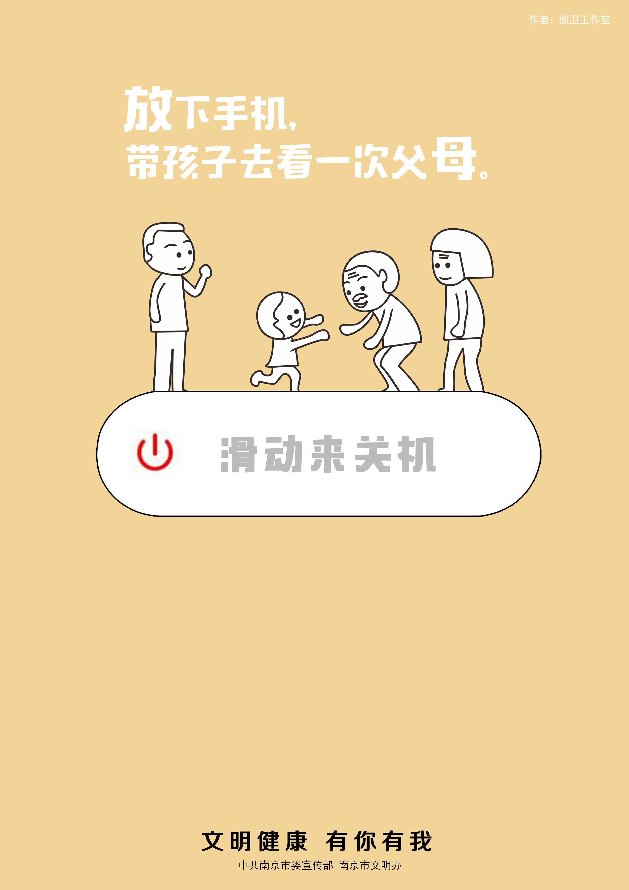 弘扬新风 (2).jpg