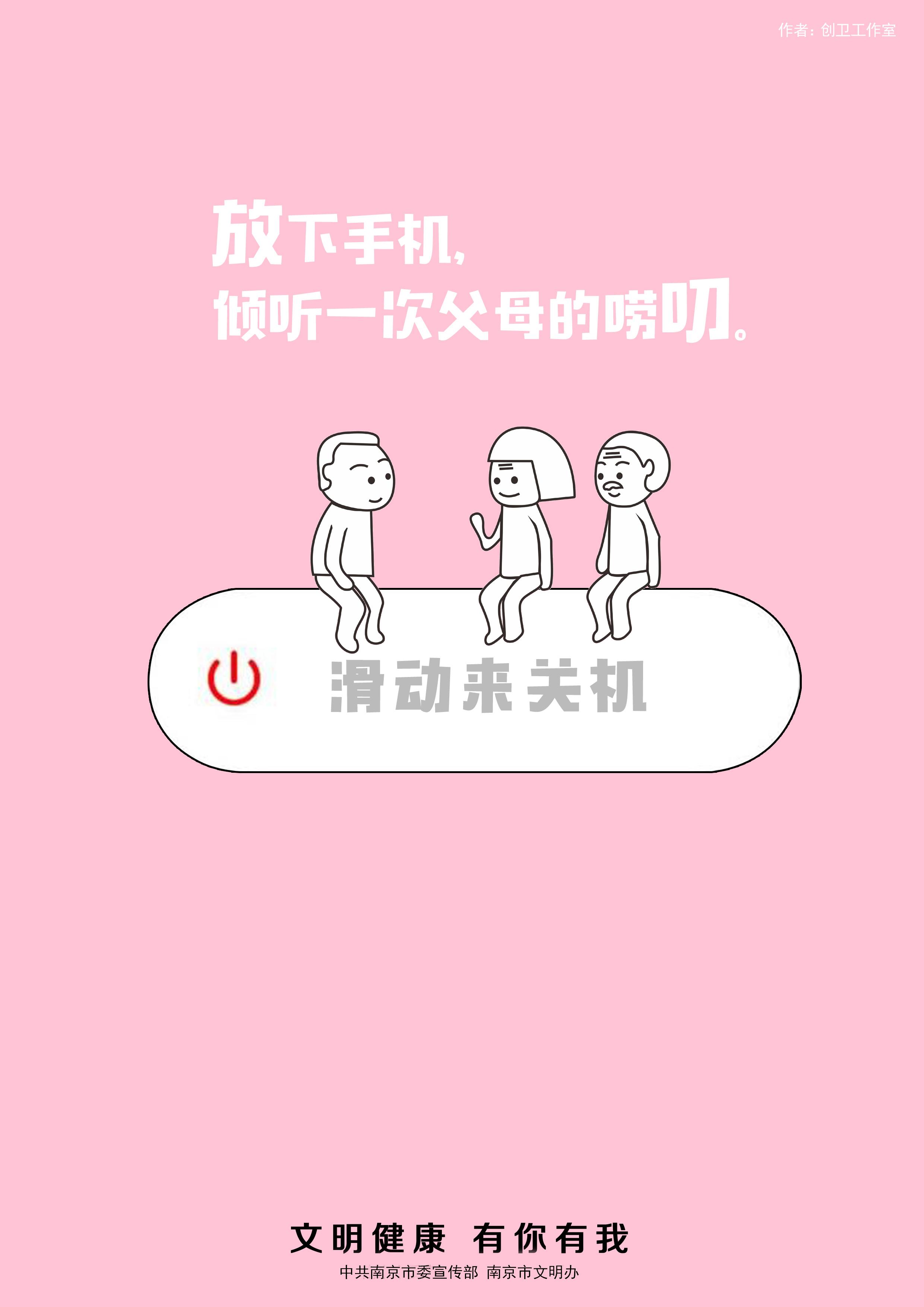 弘扬新风.jpg