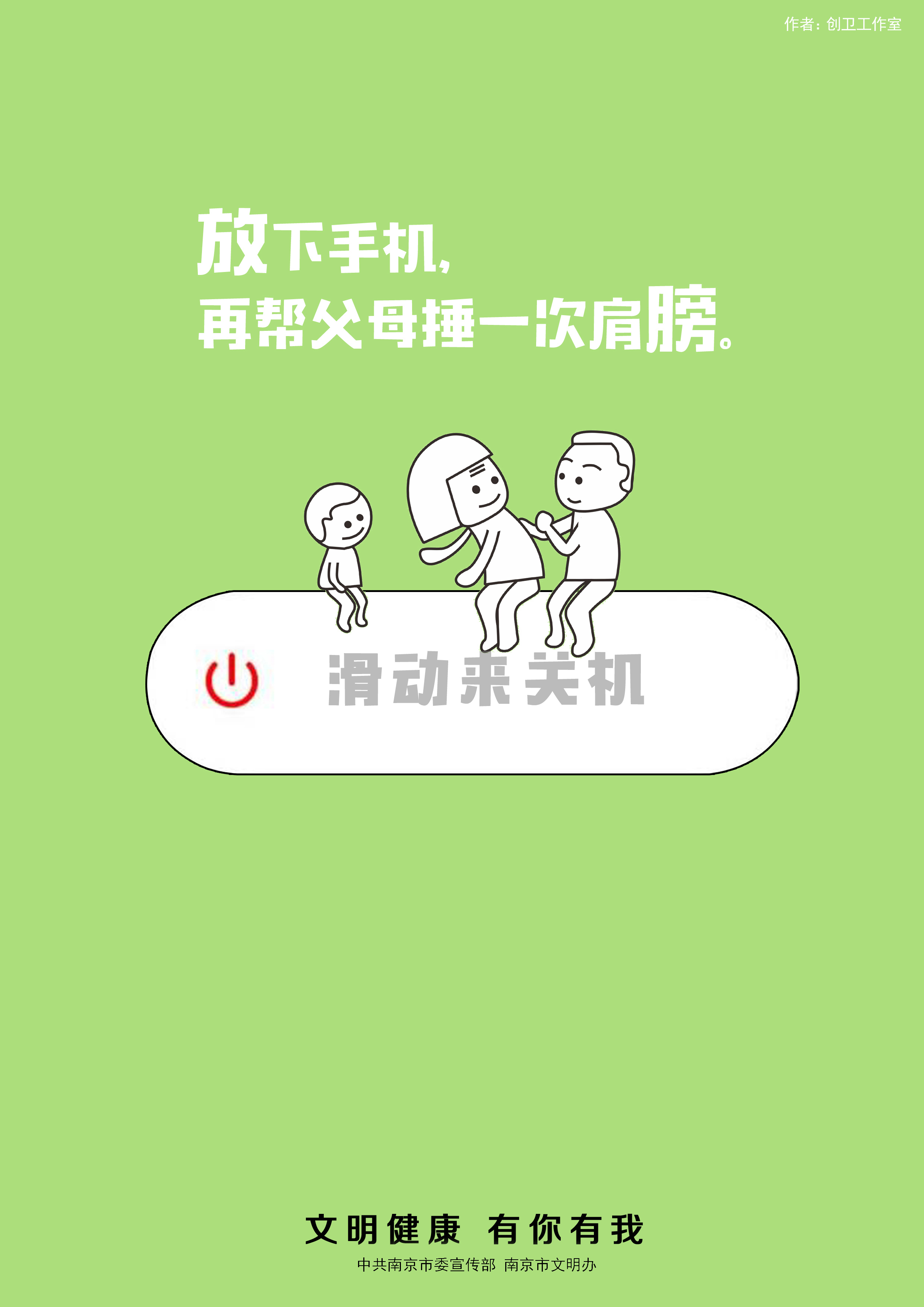 弘扬新风1 (2).jpg